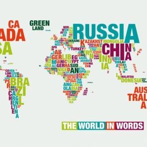 Международная деятельность Компании: направления и цели