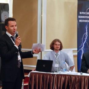 III Российская Конференция по молниезащите: жаркая дискуссия