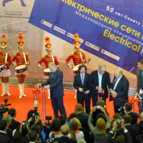 «Стример» на выставке «Электрические сети России»: семинар, доклады и новые контакты