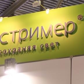 """""""Стример"""" и Министерство образования и науки РФ: совместный проект"""