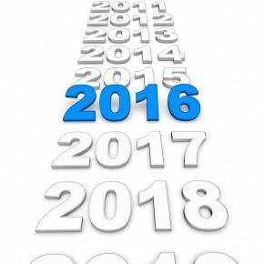 Итоги года