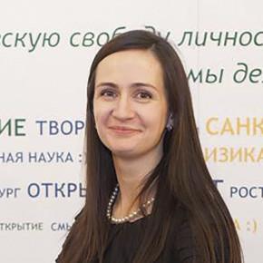 Laptinskaya