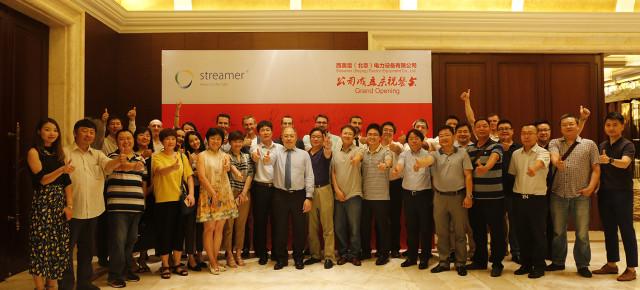 «Стример» в Китае: «Мы пришли всерьёз и надолго»