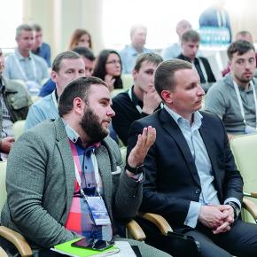 Конференция дистрибьюторов 2018